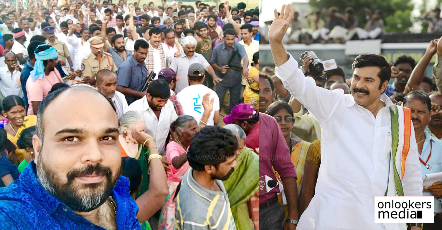 yatra,yatra telugu movie news,yatra movie latest news,director vysakh in yatra set,director vysakh in mammootty's yatra set,vysakh in mammootty's telugu movie yatra set,director vysakh mammootty latest news,directorvysakh's latest news,mammootty's latest news,mammootty's movie news