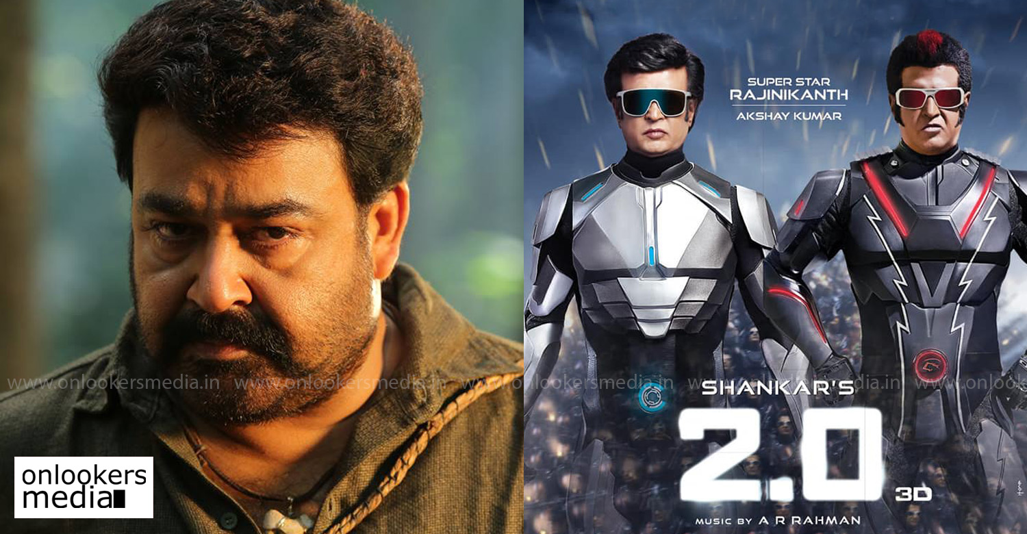 2.0,2.0 kerala Distributor,mulakupadam films,Tomichan Mulakupadam,superstar rajinikanth's 2.0 kerala distributor,pulimurugan producer,kerala 2.0 rights,kerala 2.0 distribution rights