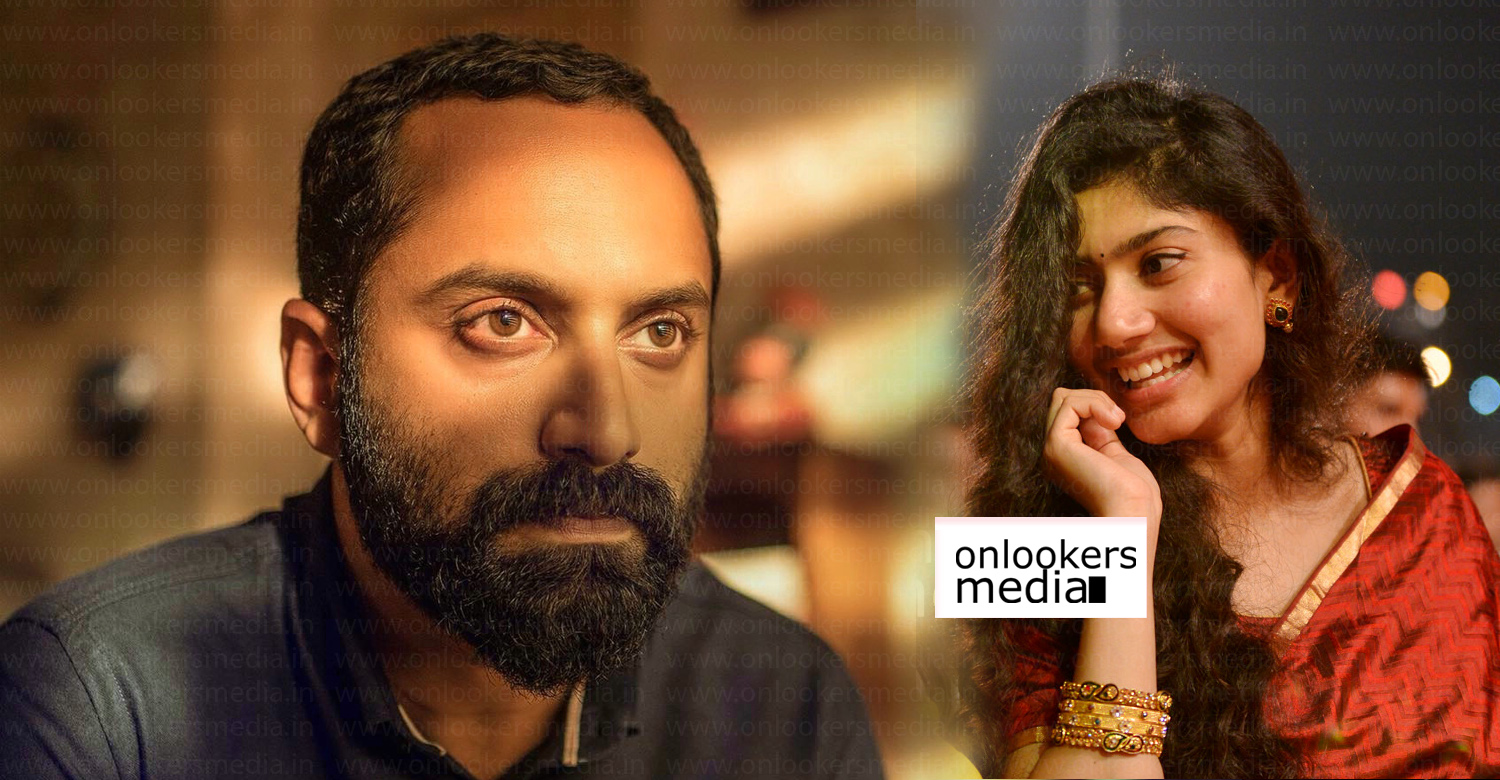 Fahadh Faasil ,Sai Pallavi ,Fahadh Faasil new movie , Sai Pallavi new movie , Fahadh new malayalam movie , Fahadh Faasil new movie heroin