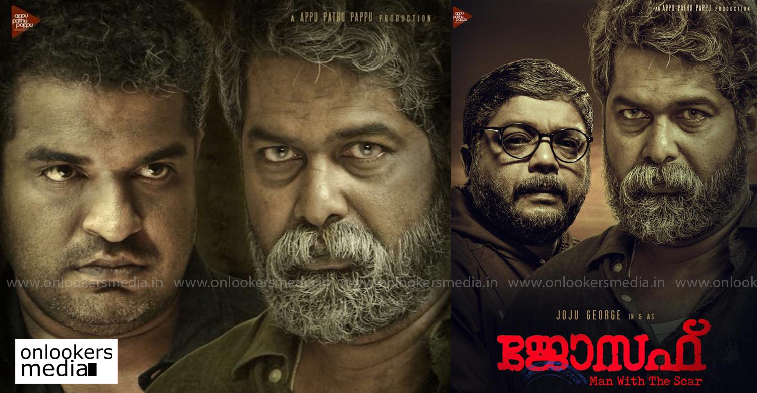 joseph,joseph movie,joju george,joseph malayalam movie,joseph joju george movie,joju george's latest news,joseph movie poster