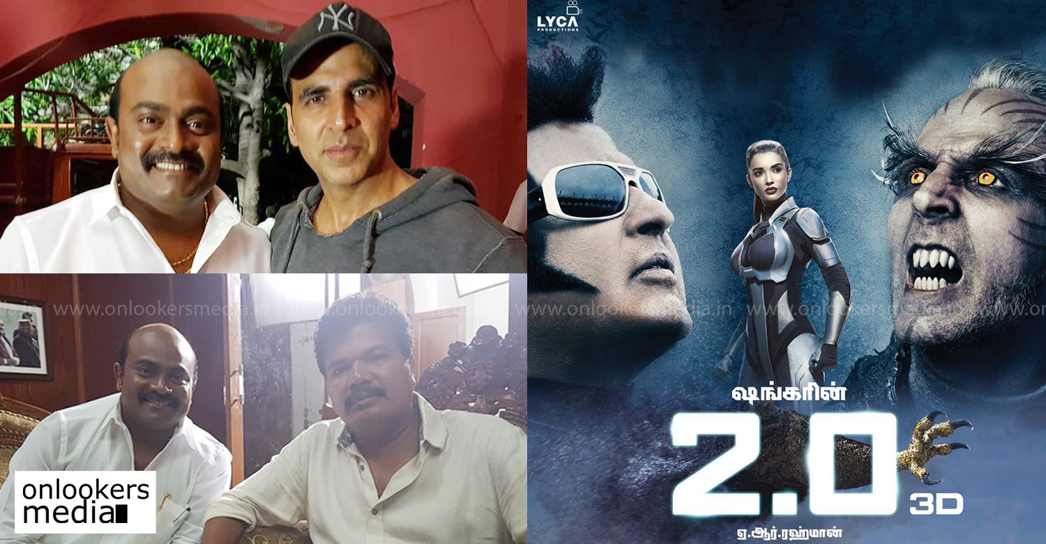 Kalabhavan Shajohn,Kalabhavan Shajohn in 2.0,Kalabhavan Shajohn's latest news,2.0,2.0 movie,2point0 movie,Kalabhavan Shajohn in 2.0 movie,superstar rajinikanth,akshay kumar,shankar,2.0 Kalabhavan Shajohn's stills,Kalabhavan Shajohn 2.0 movie images,kalabhavan shajohn's role in 2.0