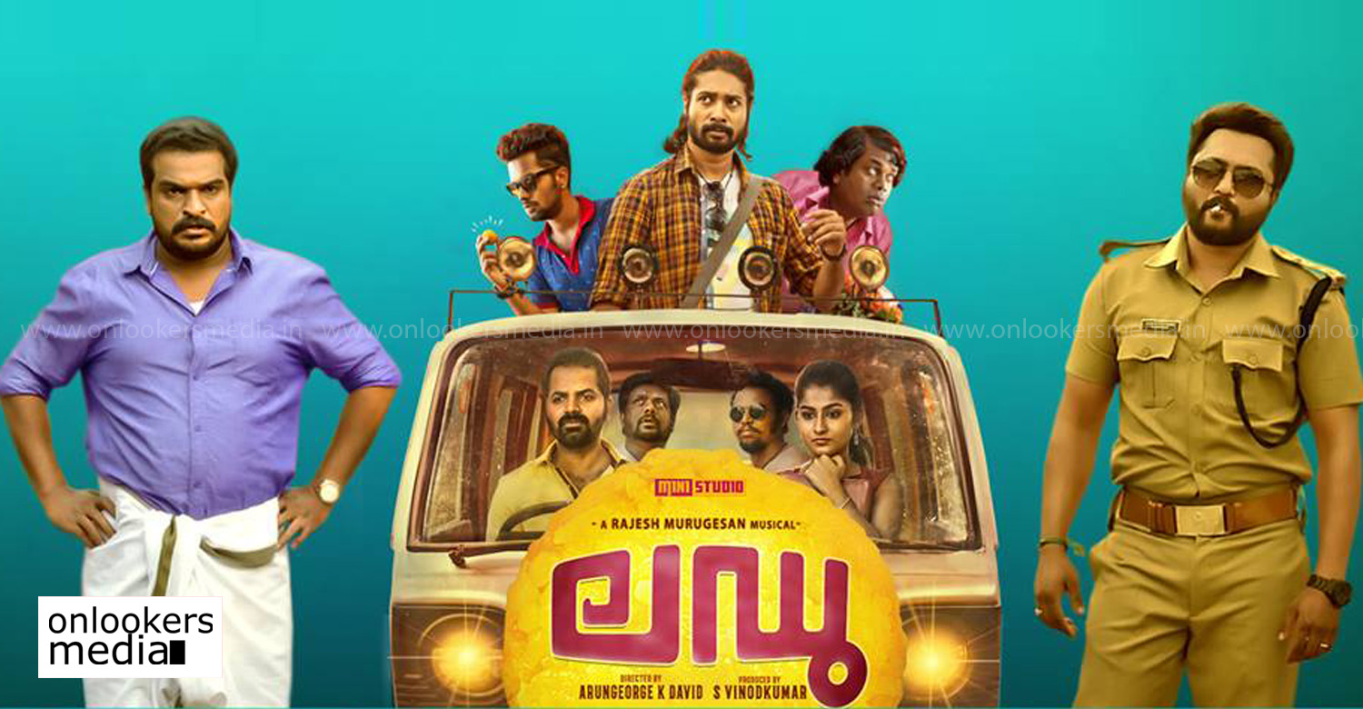 Ladoo,ladoo movie,ladoo malayalam movie,ladoo movie poster,vinay forrt,shabareesh varma,balu varghese,Bobby Simha,dileesh pothan