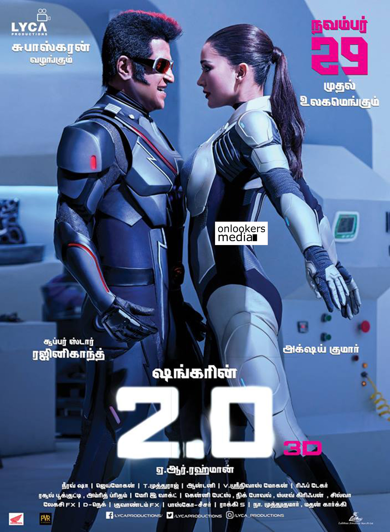 2.0,2.0 review,2.0 movie review,2point0 review,rajinikanth,shankar,akshay kumar,rajinikanth's 2.0 review,shankar's 2.0 review,akshay kumar's 2.0 review,2.0 movie review rating report,amy jackson,shankar rajinikanth 2.0 review,2.0 hit or flop,2.0 indian cinema box office report,2.0 movie poster,2.0 movie stills