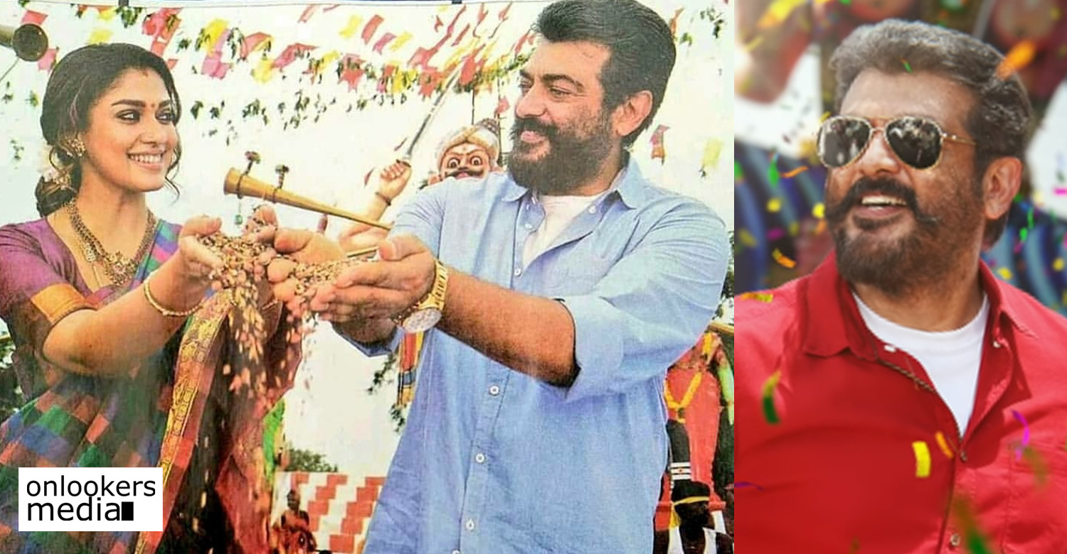 Viswasam,Viswasam movie stills,Viswasam movie latest stills,viswasam movie stills photos,thala ajith and nayanthara in Viswasam,Viswasam movie ajith nayanthara stills,Viswasam movie exclusive stills,director siva,thala ajith,ajith kumar,nayanthara