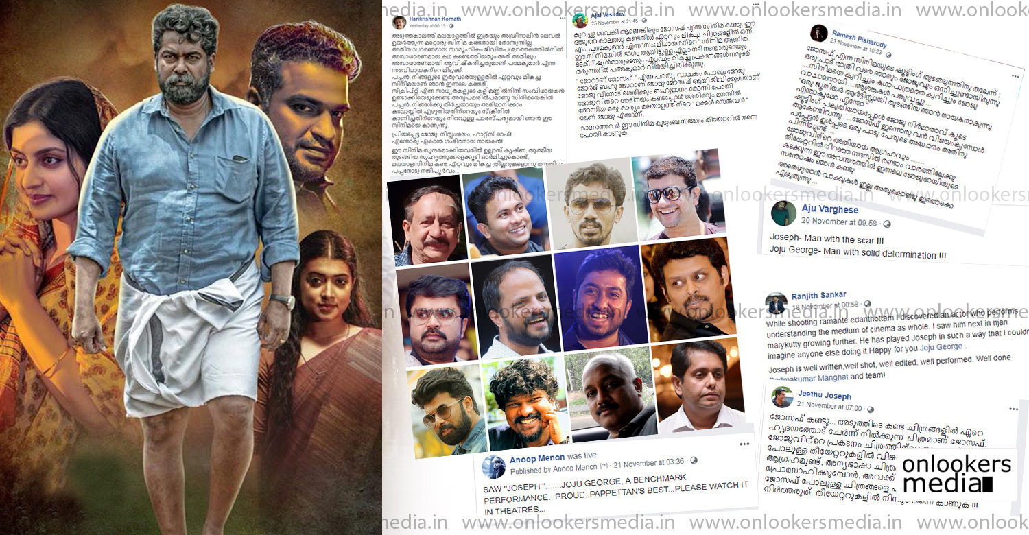 joseph,joju george,joseph movie,joseph malayalam movie,mollywood celebrities praises joseph movie,celebrities praises joseph movie,Celebrities praise on Joju George's Joseph