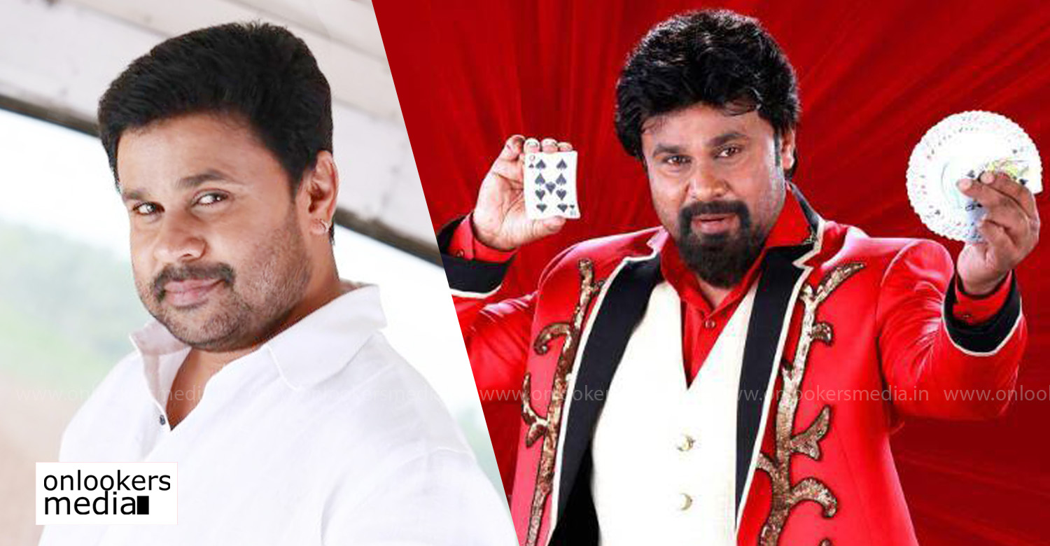 Professor Dinkan,actor dileep,Professor Dinkan shooting dates,dileep's latest news,Professor Dinkan malayalam movie