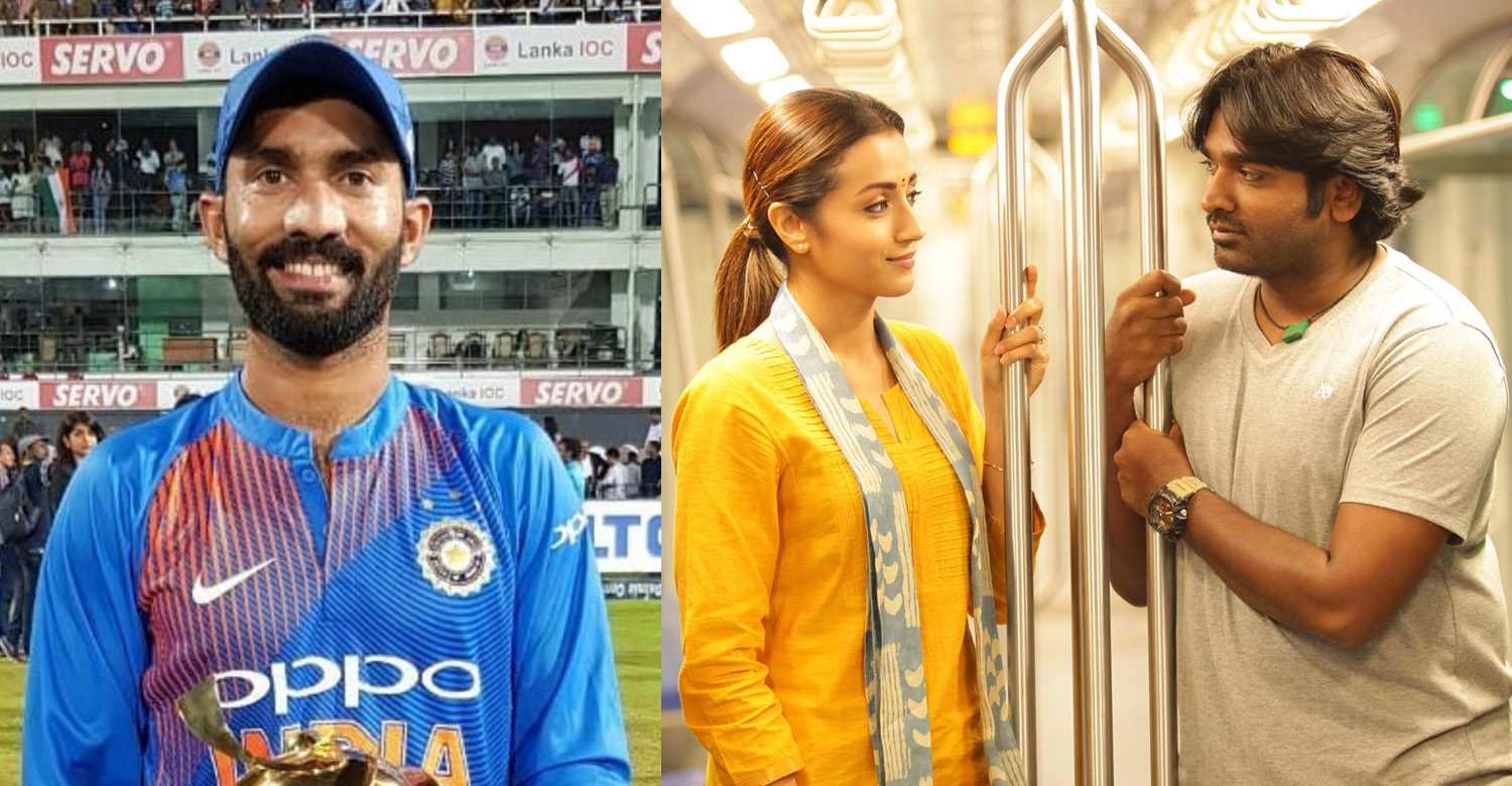 96,dinesh karthik,indian cricket player dinesh karthik,cricket player dinesh karthik's tweet about 96 movie,dinesh karthik's tweet about 96,indian cricket player dinesh karthik about 96 movie,vijay sethupathi