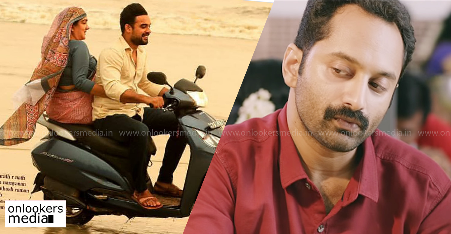 Fahadh Faasil,tovino thomas,njan prakashan movie,ente ummante peru,tovino thomas fahadh faasil's latest news,njan prakashan movie latest news,ente ummante peru movie latest news,kerala box office Christmas releases,christmas releasing malayalam movies