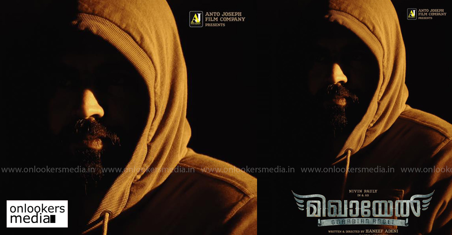Mikhael,Mikhael first look poster,first look poster of nivin pauly's Mikhael,Mikhael movie poster,Mikhael movie first look poster,Mikhael malayalam movie first look poster,nivin pauly in Mikhael,haneef adeni,haneef adeni's Mikhael first look poster