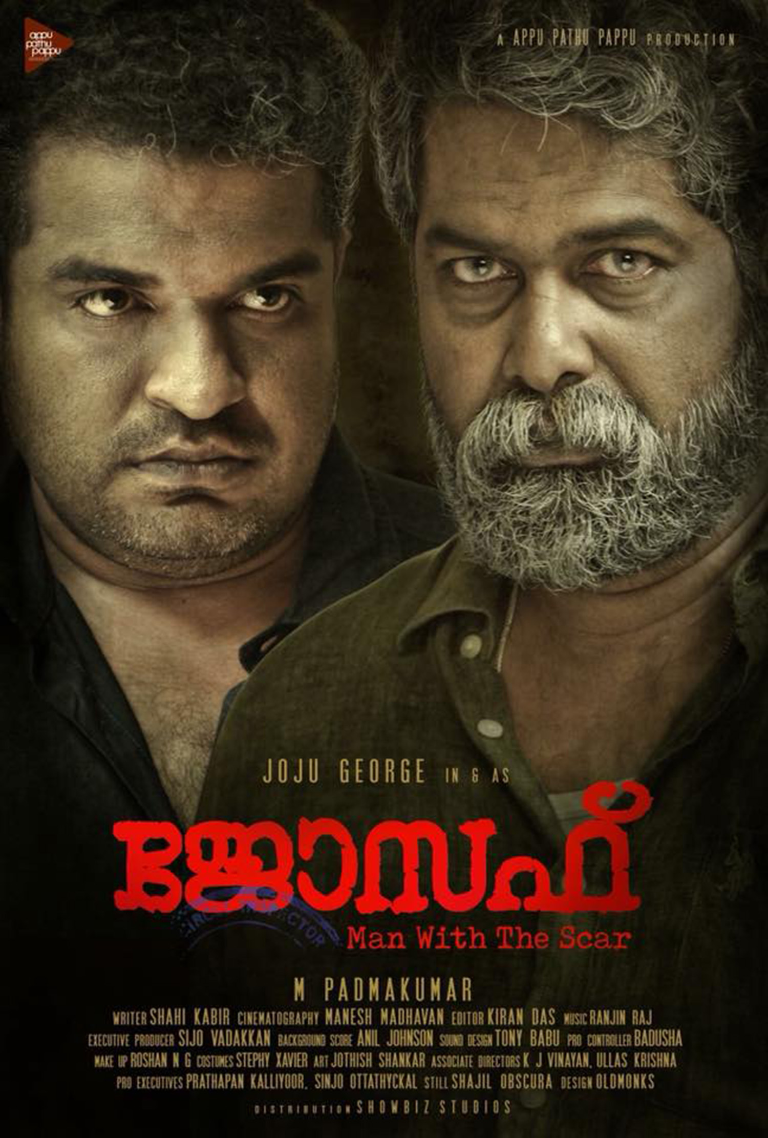 Joseph Review Joju George Shines In This Thrilling Emotional Drama