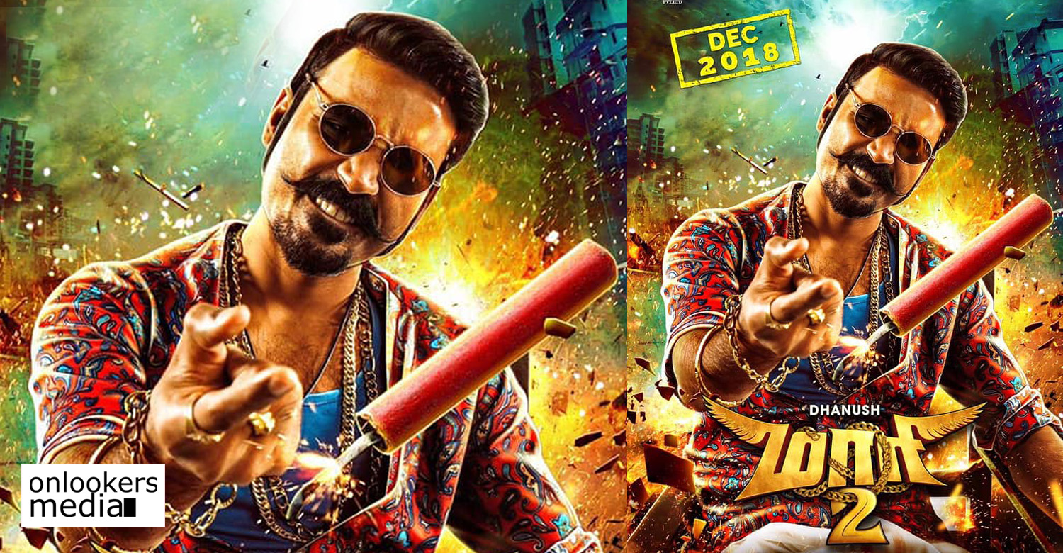 maari 2,maari 2 first look poster,dhanush's maari 2 first look poster,maari 2 poster,dhanush in maari 2,maari 2 movie stills,maari 2 movie news,dhanush tovino thomas maari 2 movie poster
