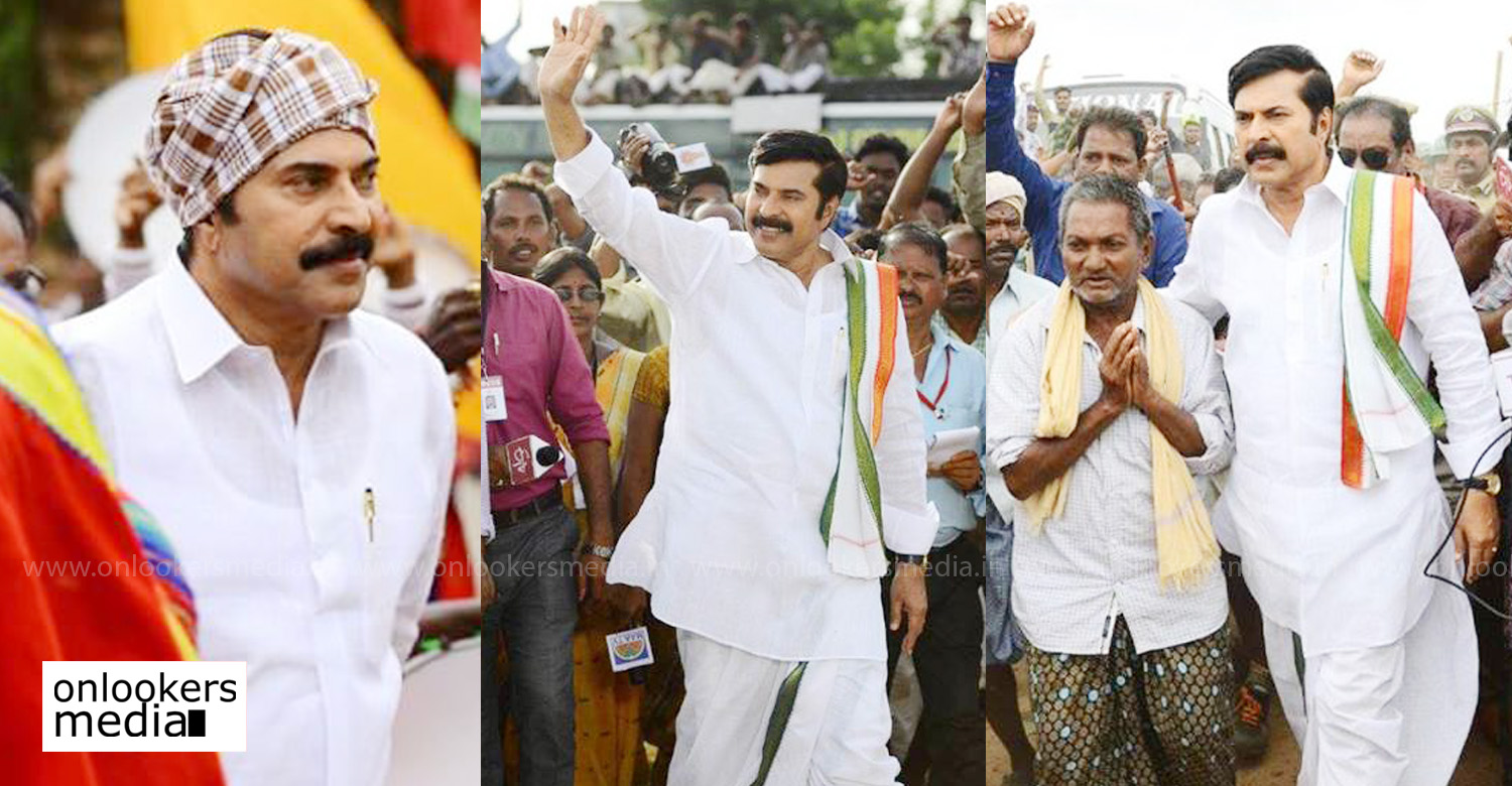 yatra,mammootty,megastar mammootty,yatra movie,yatra telugu movie,yatra movie latest news,yatra movie poster,yatra movie stills,mammootty in yatra,yatra released centers