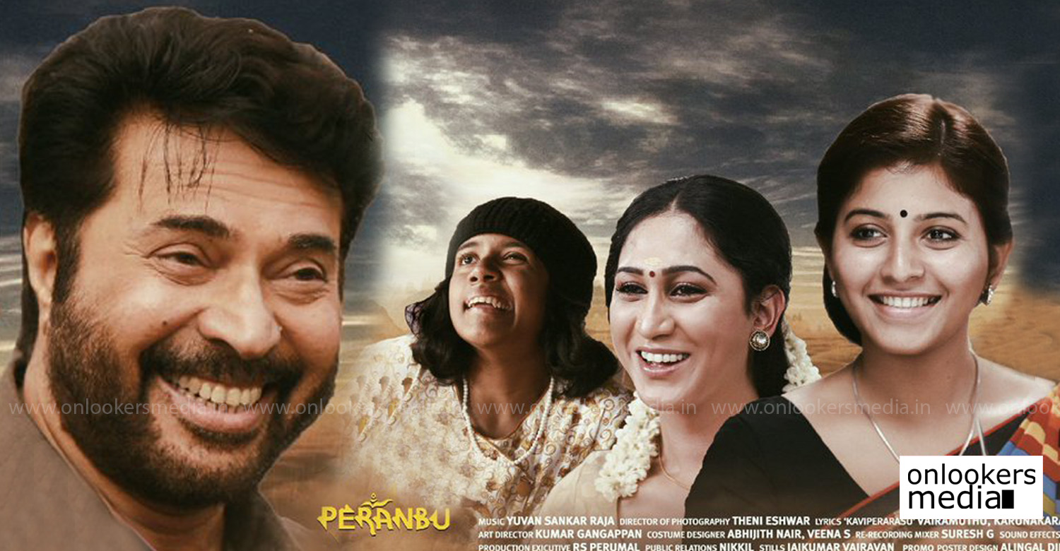 Peranbu,mammootty's peranbu screened date at iffi,peranbu movie latest news,peranbu screened date at iffi,peranbu movie poster,megastar mammootty's peranbu movie latest news,director ram,mammootty