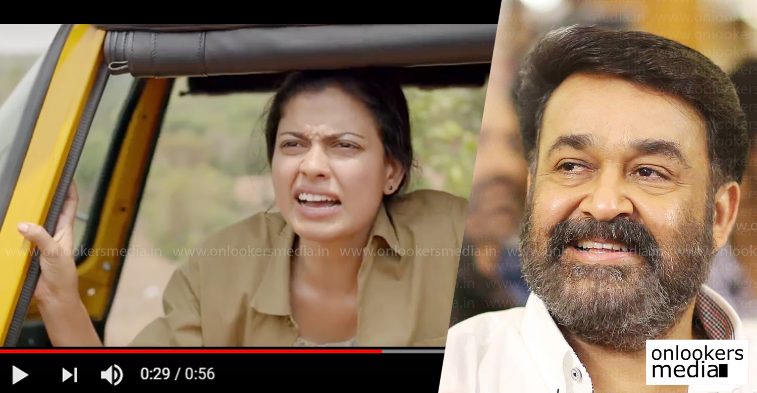 Autorsha,Autorsha trailer,Autorsha malayalam movie trailer,Autorsha movie trailer,anusree,anusree's Autorsha trailer,Sujith Vaassudev,mohanlal,Official Trailer of Autorsha