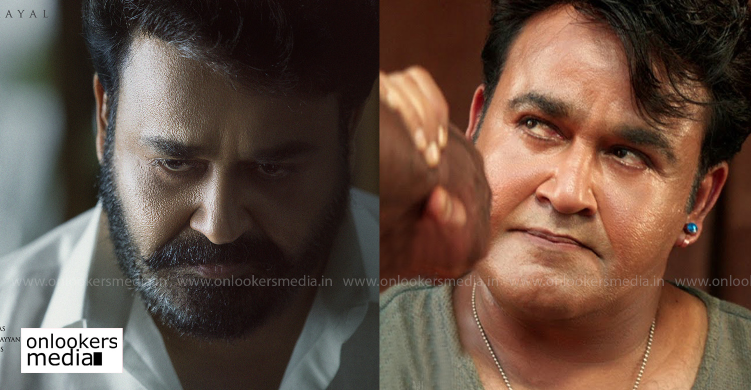 lucifer,lucifer teaser release date,lucifer teaser released with odiyan,mohanlal,prithviraj,mohanlal's lucifer teaser released with odiyan,lucifer malayalam movie,lucifer movie latest news,lalettan's lucifer teaser release date,mohanlal's odiyan and lucifer stills