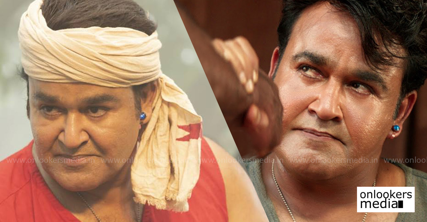 odiyan,odiyan malayalam movie,mohanlal,va shrikumar menon,mohanlal's new movie,odiyan poster,odiyan movie stills,mohanlal in odiyan,va shrikumar about odiyan release,va shrikumar menon