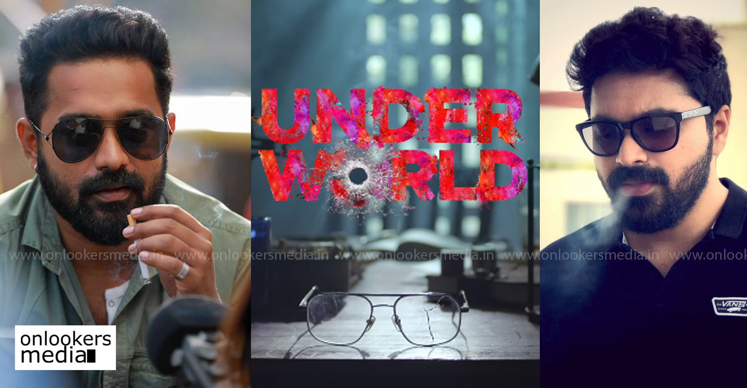 Underworld,Underworld asif ali farhaan faasil movie,Underworld motion poster,asif ali's Underworld motion poster,asif ali's new movie,farhaan faasil's new movie,Underworld new malayalam movie