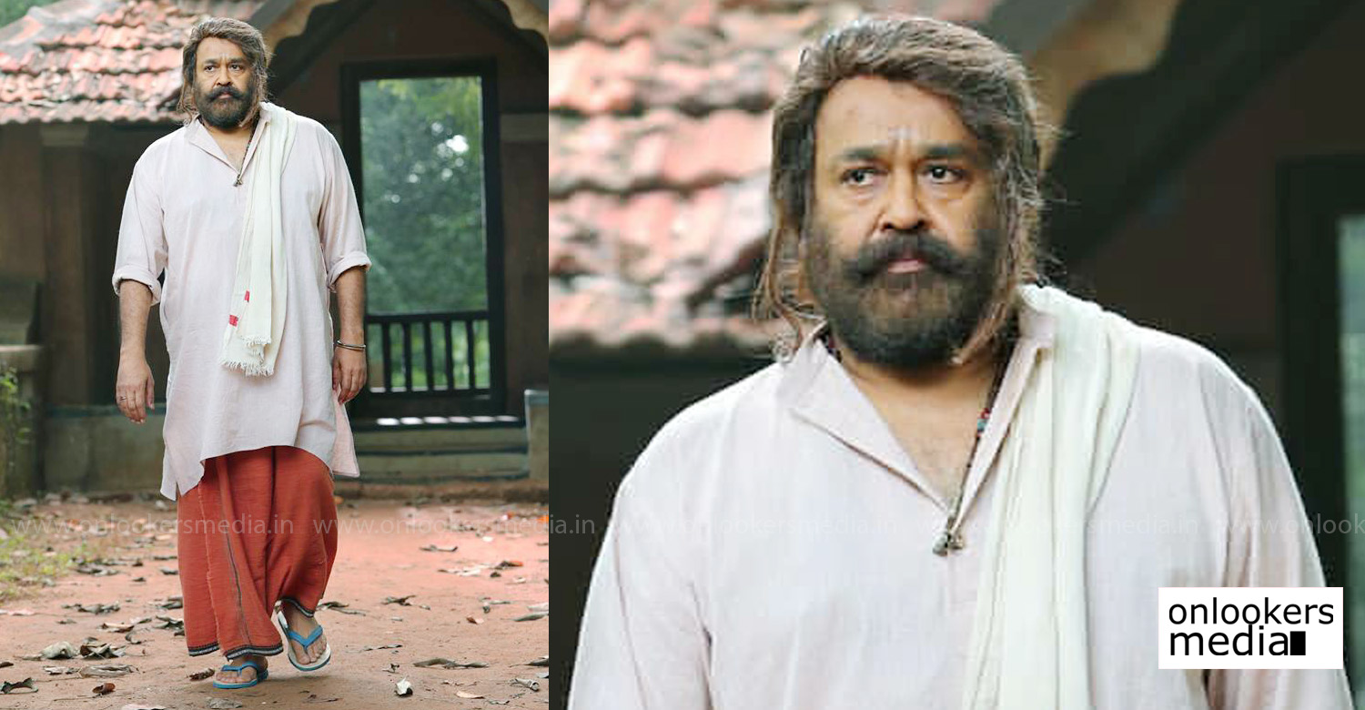 odiyan,mohanlal,mohanlal's odiyan movie stills,odiyan movie new stills,odiyan movie stills,odiyan movie exclusive stills,mohanlal in odiyan,odiyan manikyan stills,lalettan in odiyan,odiyan latest stills,mohanlal's latest stills from odiyan movie
