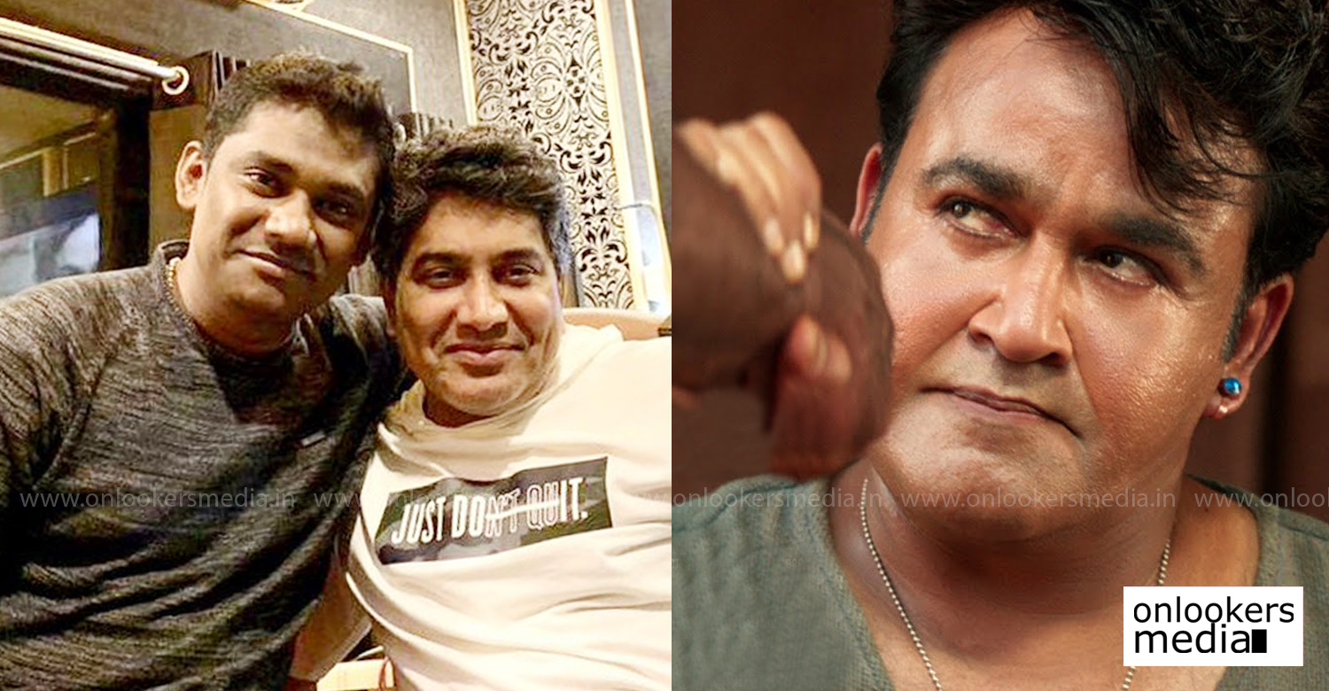 odiyan,odiyan latest news,director va shrikumar menon about odiyan bgm,director va shrikumar menon's speech about odiyan bgm,sam cs,music director sam cs,odiyan music director sam cs's latest news,va shrikumar about odiyan music