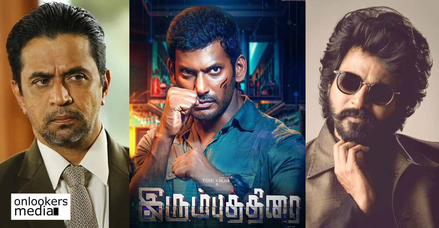 Sivakarthikeyan,actor arjun,Sivakarthikeyan arjun movie,Sivakarthikeyan arjun in Irumbuthirai director's next,Irumbuthirai director's next next movie,Irumbuthirai director PS Mithran