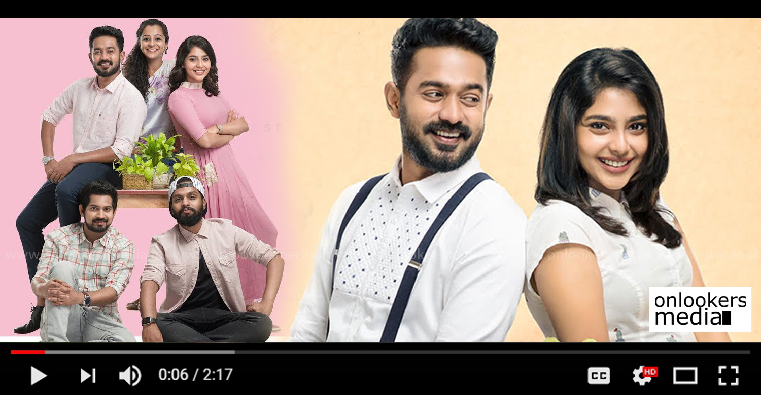 Vijay Superum Pournamiyum,Vijay Superum Pournamiyum trailer,Vijay Superum Pournamiyum official trailer,Vijay Superum Pournamiyum movie trailer,Vijay Superum Pournamiyum malayalam movie trailer,asif ali,jis joy,aishwarya lekshmi