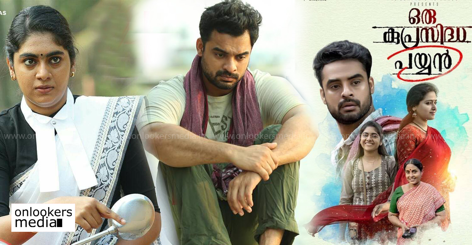 Oru Kuprasidha Payyan,tovino thomas,madhupal,anu sithara,nimisha sajayan,Oru Kuprasidha Payyan movie poster,Oru Kuprasidha Payyan kerala box office report,Oru Kuprasidha Payyan movie news,Oru Kuprasidha Payyan malayalam movie