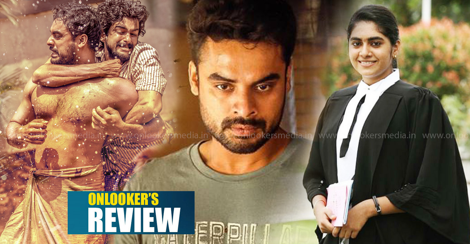 oru kuprasidha payyan review,oru kuprasidha payyan rating report,oru kuprasidha payyan hit or flop,oru kuprasidha payyan malayalam movie review,tovino thomas oru kuprasidha payyan review,oru kuprasidha payyan poster,tovino thomas madhupal movie review,oru kuprasidha payyan kerala box office report;