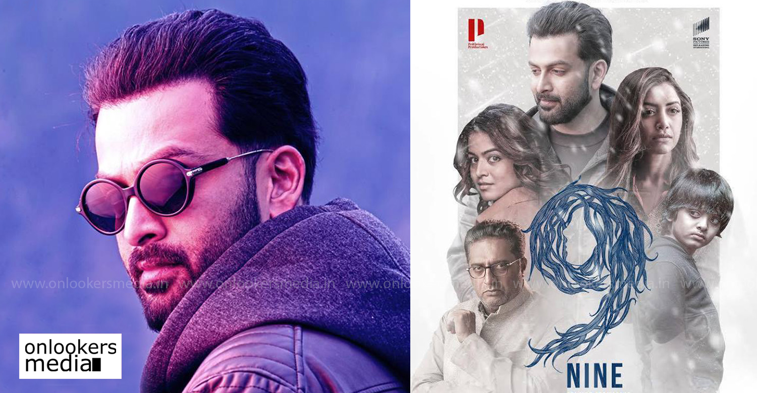 nine,nine release date,prithviraj,prithviraj's nine release date,nine official release date,nine malayalam movie poster,nine movie latest news