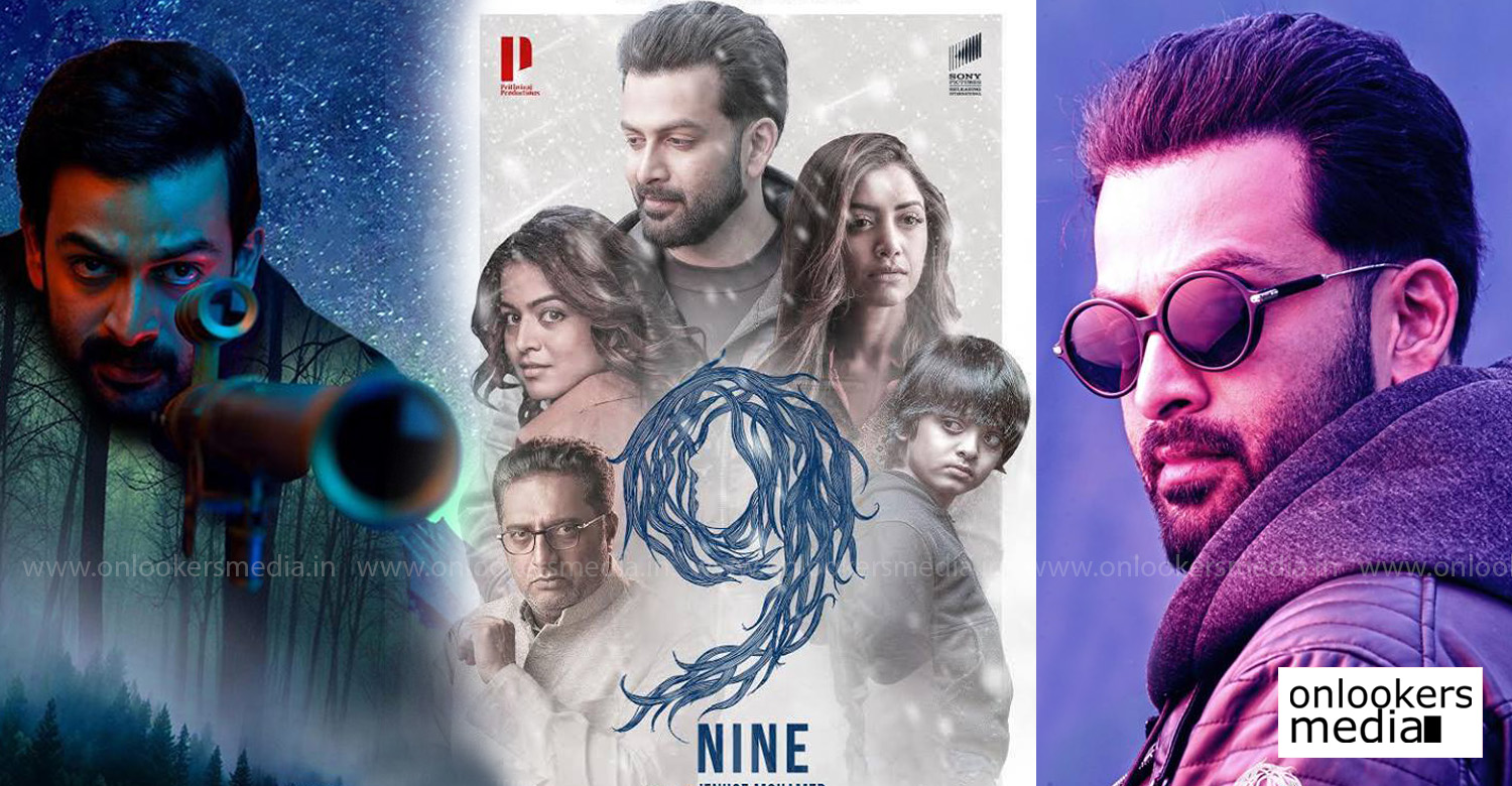 prithviraj,nine movie,nine movie poster,prithviraj about nine movie,prithviraj's speech about nine movie