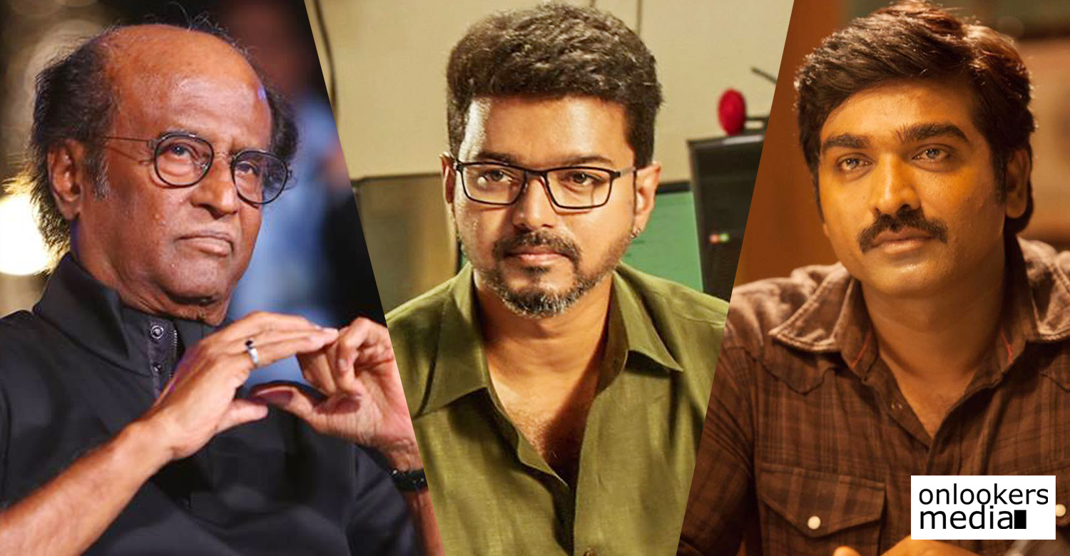 actor vijay,thalapathy vijay,actor vijay's latest news,superstar rajinikanth,rajinikanth,vijay sethupathi,vijay sethupathi's latest news,rajinikanth's latest news,gaja cyclone relief