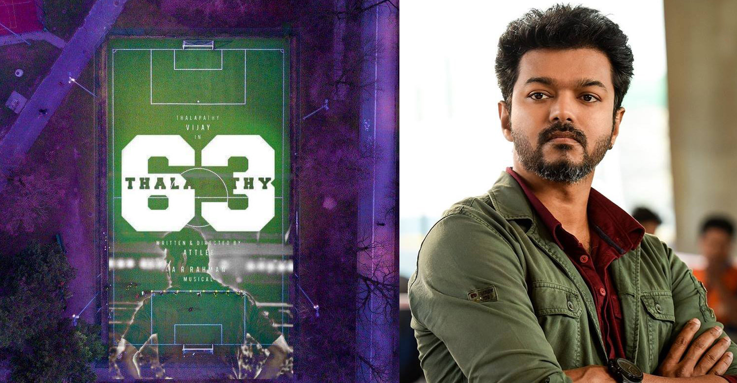 Thalapathy 63,Thalapathy 63 movie news,Thalapathy 63 movie latest news,Thalapathy 63 atlee vijay new movie,actor vijay,atlee,ar rahman,vijay 63,Thalapathy 63 sports based movie