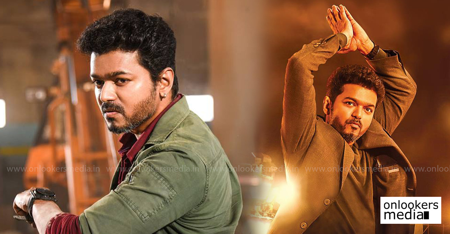 sarkar,sarkar world wide collection,sarkar movie latest worldwide collection,sarkar tamil movie latest collection report,sarkar movie weekend collection,vijay's sarkar worldwide collection,actor vijay,ar murugadoss,sarkar movie poster,vijay in sarkar movie,sarkar movie stills