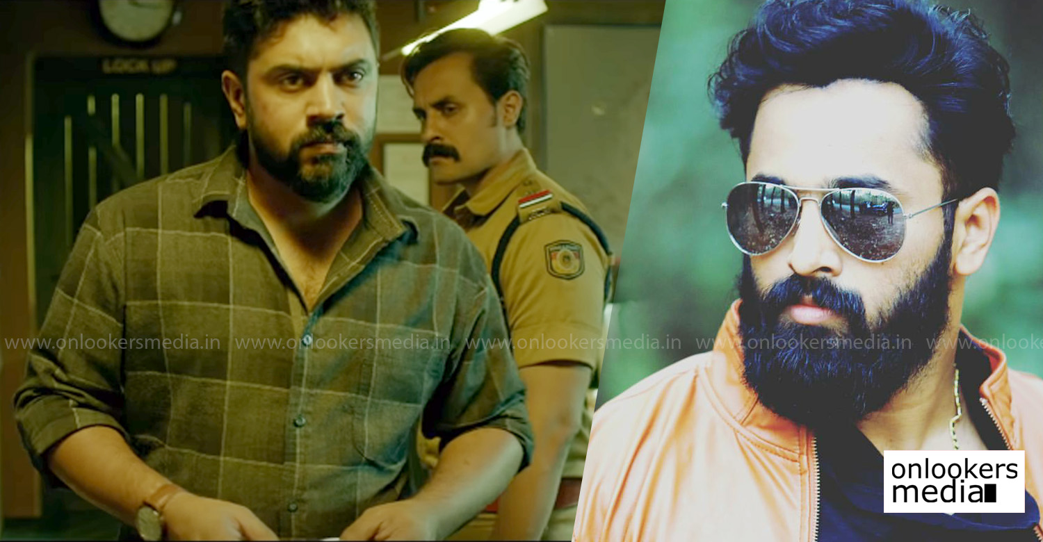 Mikhael,Mikhael movie,Mikhael malayalam movie,Mikhael movie news,Mikhael movie latest news,unni mukundan,unni mukundan in Mikhael,Mikhael unni mukundan nivin pauly movie,nivin pauly and unni mukundan in Mikhael,unni mukundan's new movie