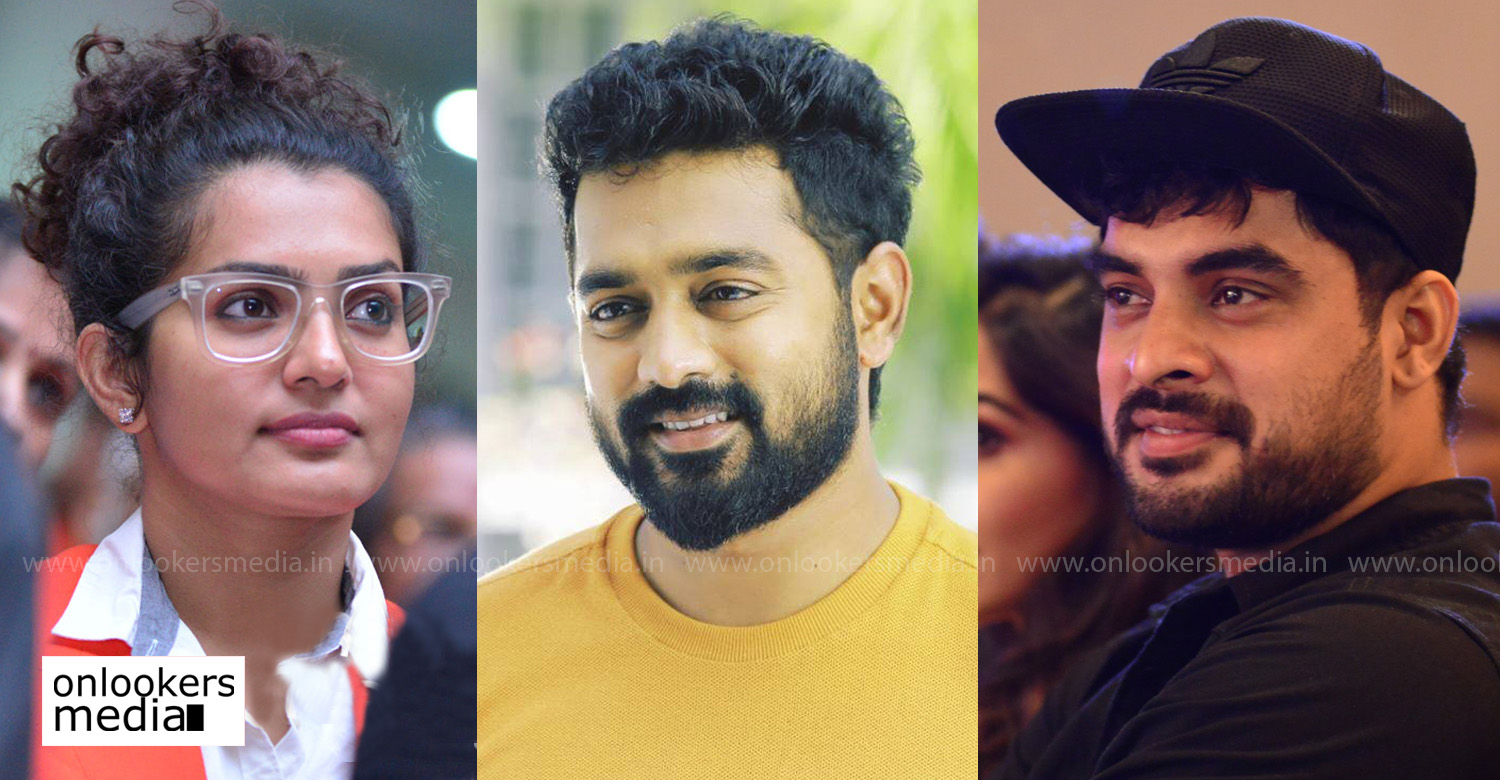 Uyare,Uyare new malayalam movie,asif ali tovino thomas parvathy movie,asif ali,tovino thomas,parvathy,asif ali tovino thomas new movie