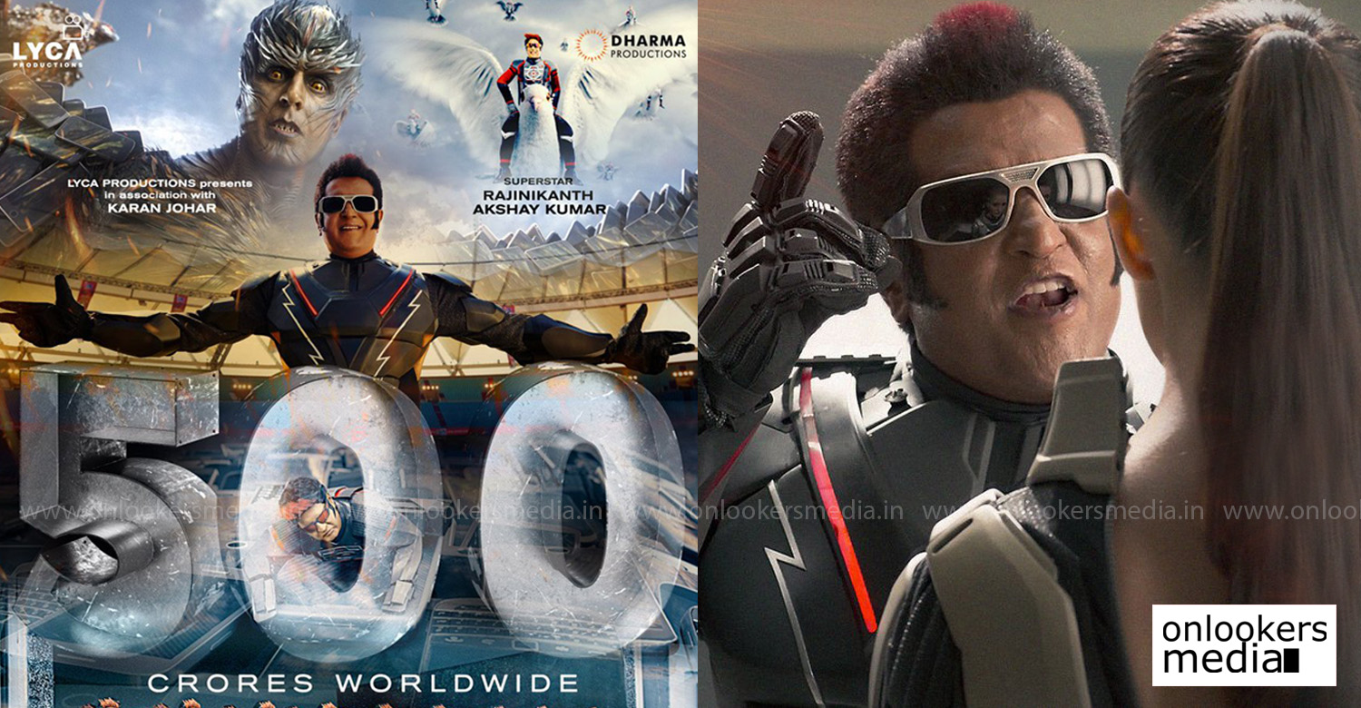 2.0,2.0 enter 500 crore club,mega blockbuster 2.0,2.0 latest report,2.0 latest news,rajinikanth,shankar,akshay kumar,2 point 0,2 pont 0 movie,2 point 0 blockbuster