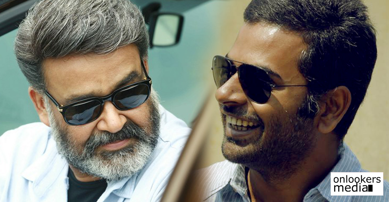 Alphonse Puthren new movie ,Alphonse Puthren mohanlal movie ,mohanlal new movie ,mohanlal premam director movie ,Alphonse Puthren new malayalam movie