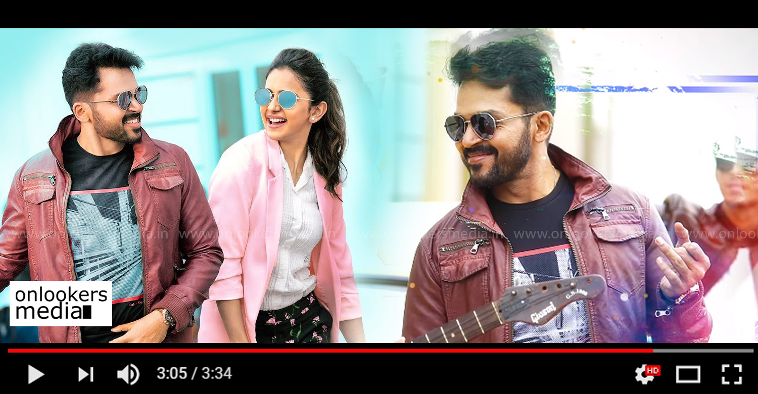 dev,dev tamil movie,dev movie song,dev tamil song,haaris jayaraj,haaris jayaraj's dev movie song,karthi,karthi's dev movie song,Rakul Preet Singh,karthi Rakul Preet Singh dev movie song,anange lyric video,dev movie anange song