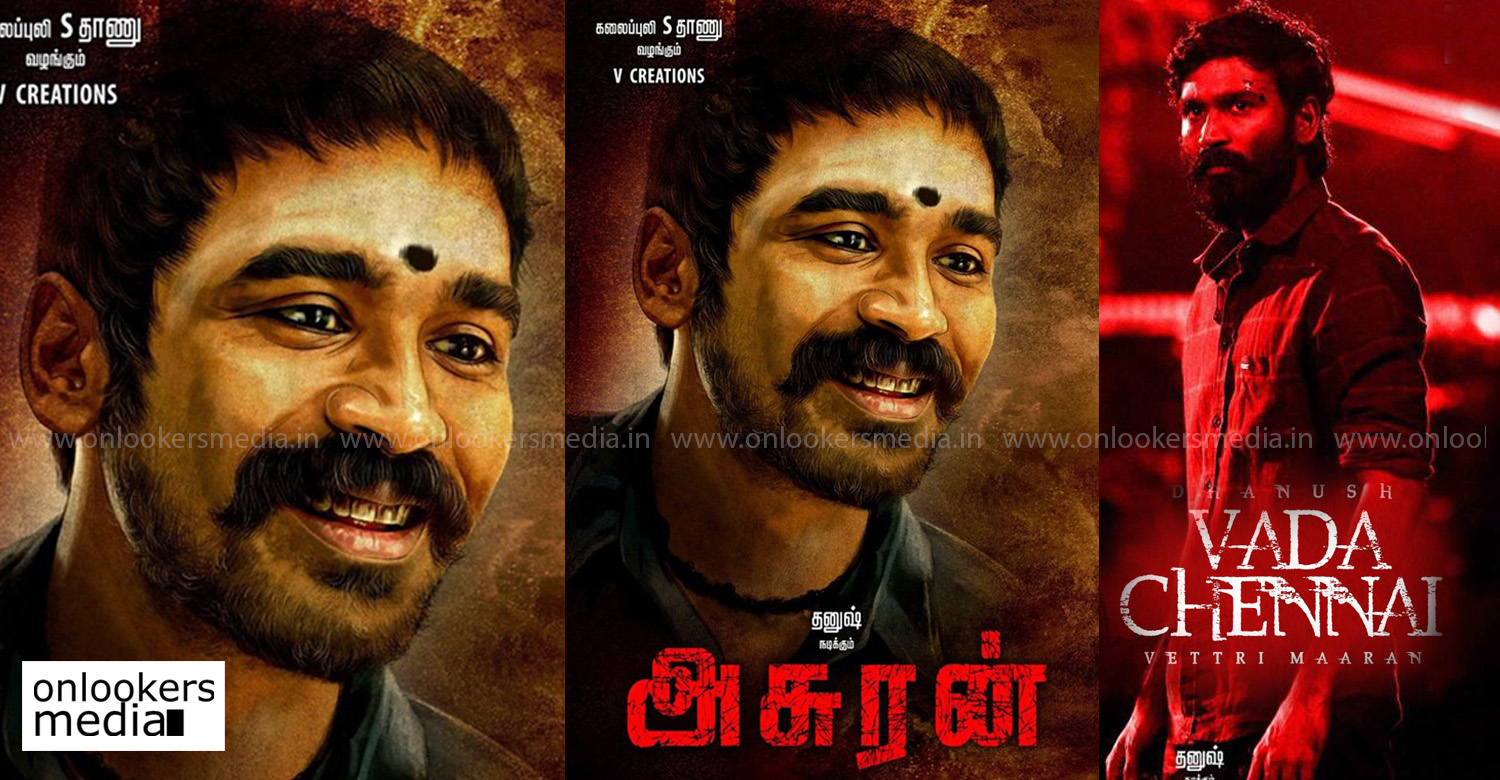 asuran,asuran first look,asuran movie,asuran movie first look poster,asuran dhanush vetrimaran new movie,dhanush vetrimaran's new movie,dhanush,director vetrimaran,dhanush's new movie,vetrimaran's new movie,dhanush vetrimaran new movie title