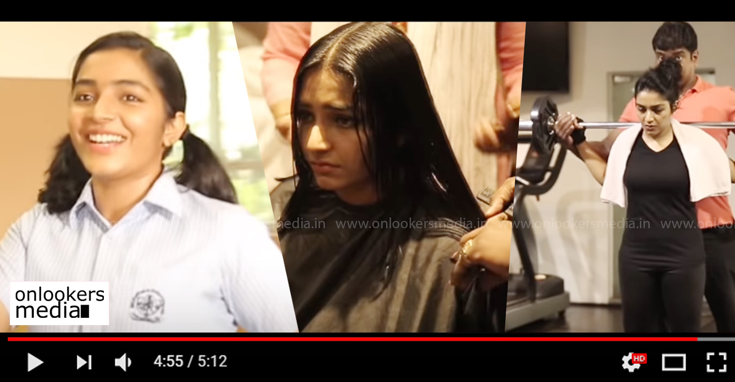 june,june makeover video,rajisha vijayan,actress rajisha vijayan,rajisha vijayan's june makeover video,june movie makeover video, Ahammed Khabeer,Vijay Babu,Friday Film House
