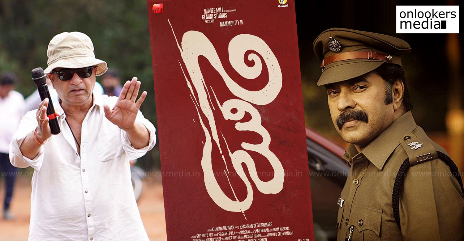 Unda,Unda movie ,Unda movie stills ,Unda mammootty movie ,mammootty movie stills ,Khalid Rahman movie ,Khalid Rahman movie stills, Khalid Rahman mammootty movie