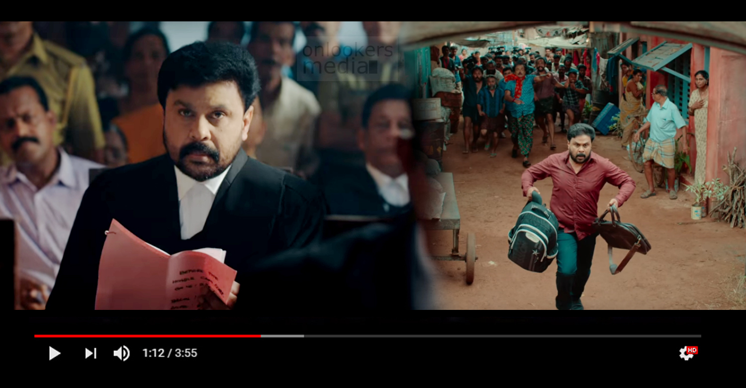 Kodathi Samaksham Balan Vakeel , Kodathi Samaksham Balan Vakeel teaser , Kodathi Samaksham Balan Vakeel trailor ,dillep new movie ,dileep Kodathi Samaksham Balan Vakeel ,b unnikrishnan dileep movie
