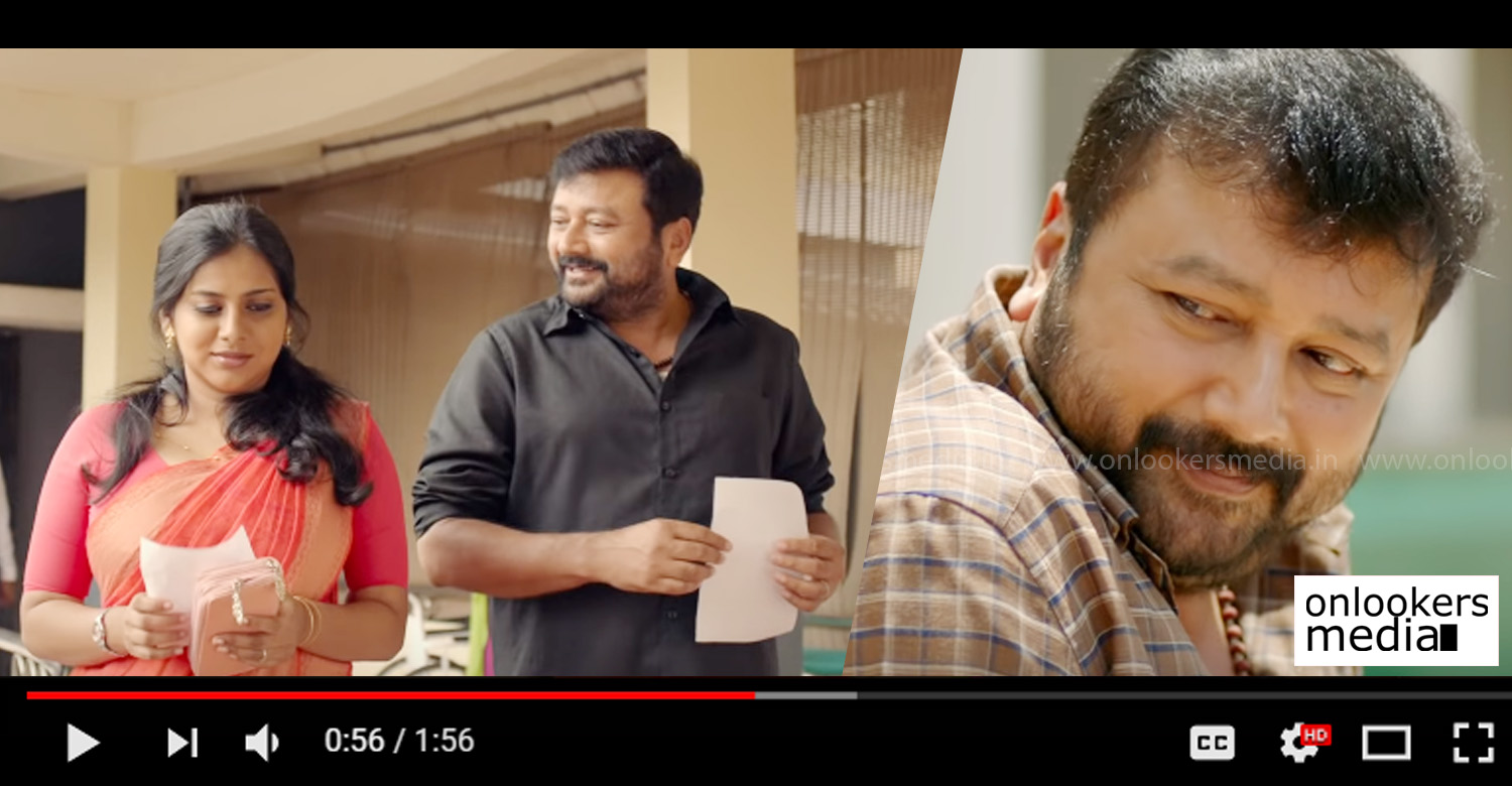 Lonappante Mammodeesa Offficial Trailer,Lonappante Mammodeesa trailer,Lonappante Mammodeesa movie,Lonappante Mammodeesa malayalam movie trailer,Lonappante Mammodeesa movie trailer,jayaram,jayaram's new movie