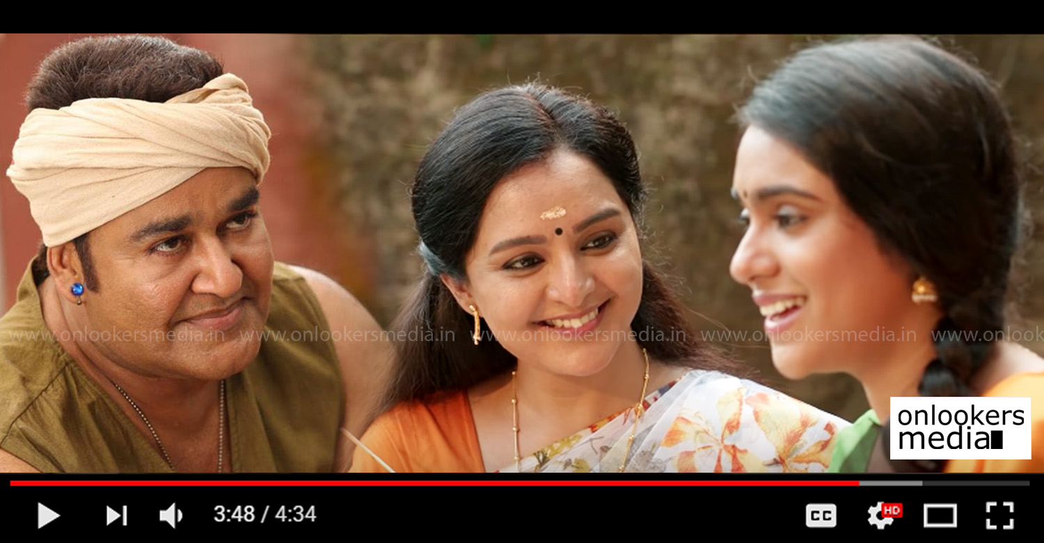odiyan,odiyan movie songs,Maanam Thudukkanu Odiyan Official Video,Maanam Thudukkanu Odiyan movie song,Maanam Thudukkanu song,Maanam Thudukkanu video song,mohanlal,manju warier,m jayachandran,Shreya Ghoshal,mohanlal's odiyan movie song,Shreya Ghoshal's odiyan movie song