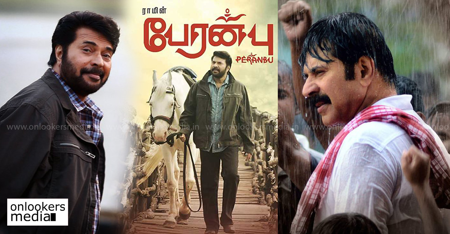 mammootty,megastar mammootty,peranbu,yatra,mammootty's upcoming releases,mammootty in peranbu and yatra movie,mammootty's peranbu and yatra movie stills,mammootty's next releases,mammootty's movie news,mammookka,mammookka's next releases