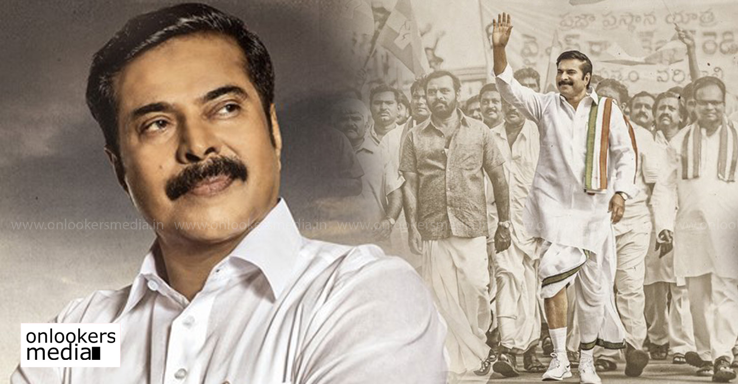 yatra,yatra movie,yatra movie release date,yatra movie official release date,Mahi V Raghav,megastar mammootty,mammootty in yatra movie,mammootty's yatra movie release date,mammootty's yatra movie stills,ysr biopic,