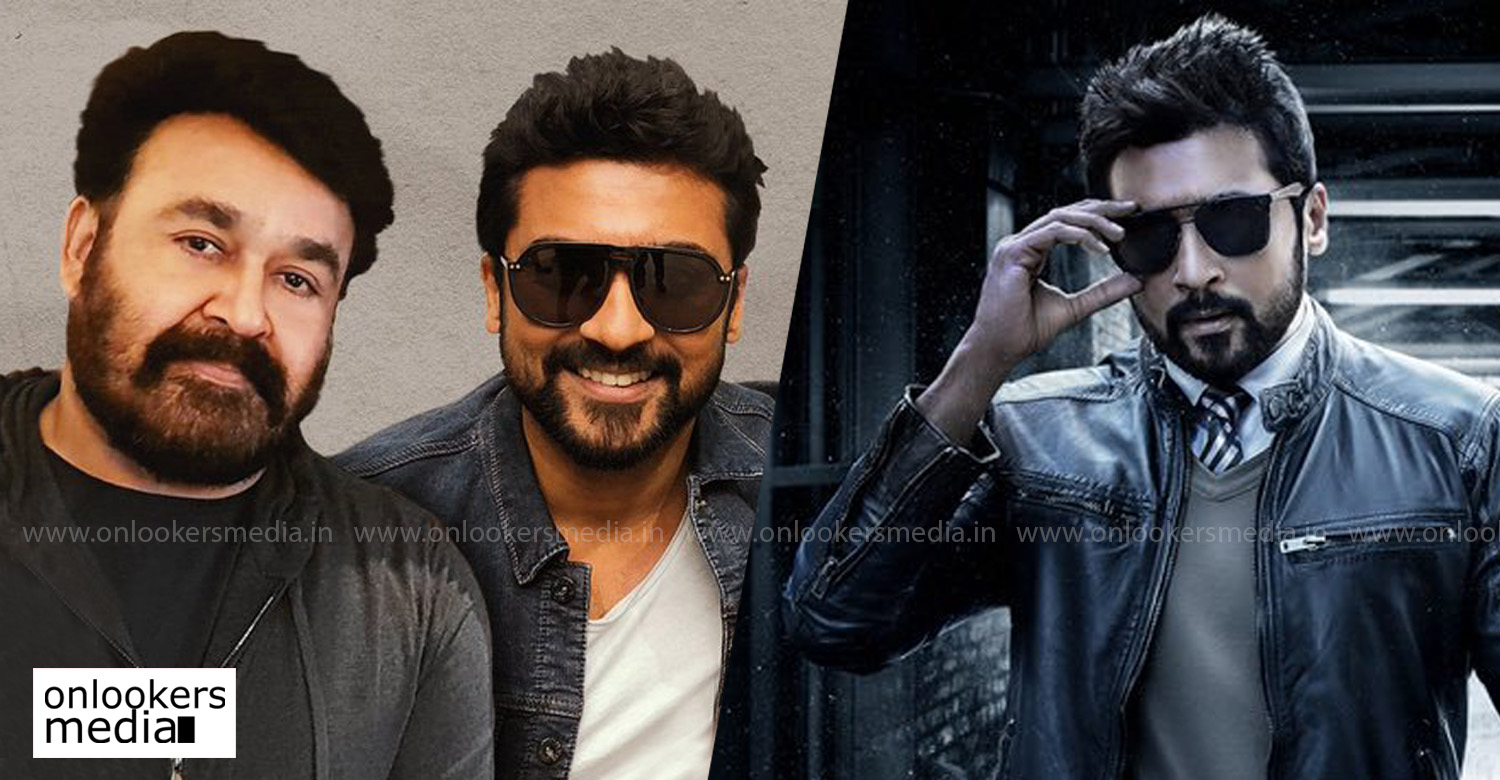 Suriya 37,Suriya 37 title announcement,suriya,mohanlal,kv anand,suriya 37 update,suriya 37 latest news,suriya 37 latest update,suriya 37 title announcement day,mohanlal and suriya in suriya 37