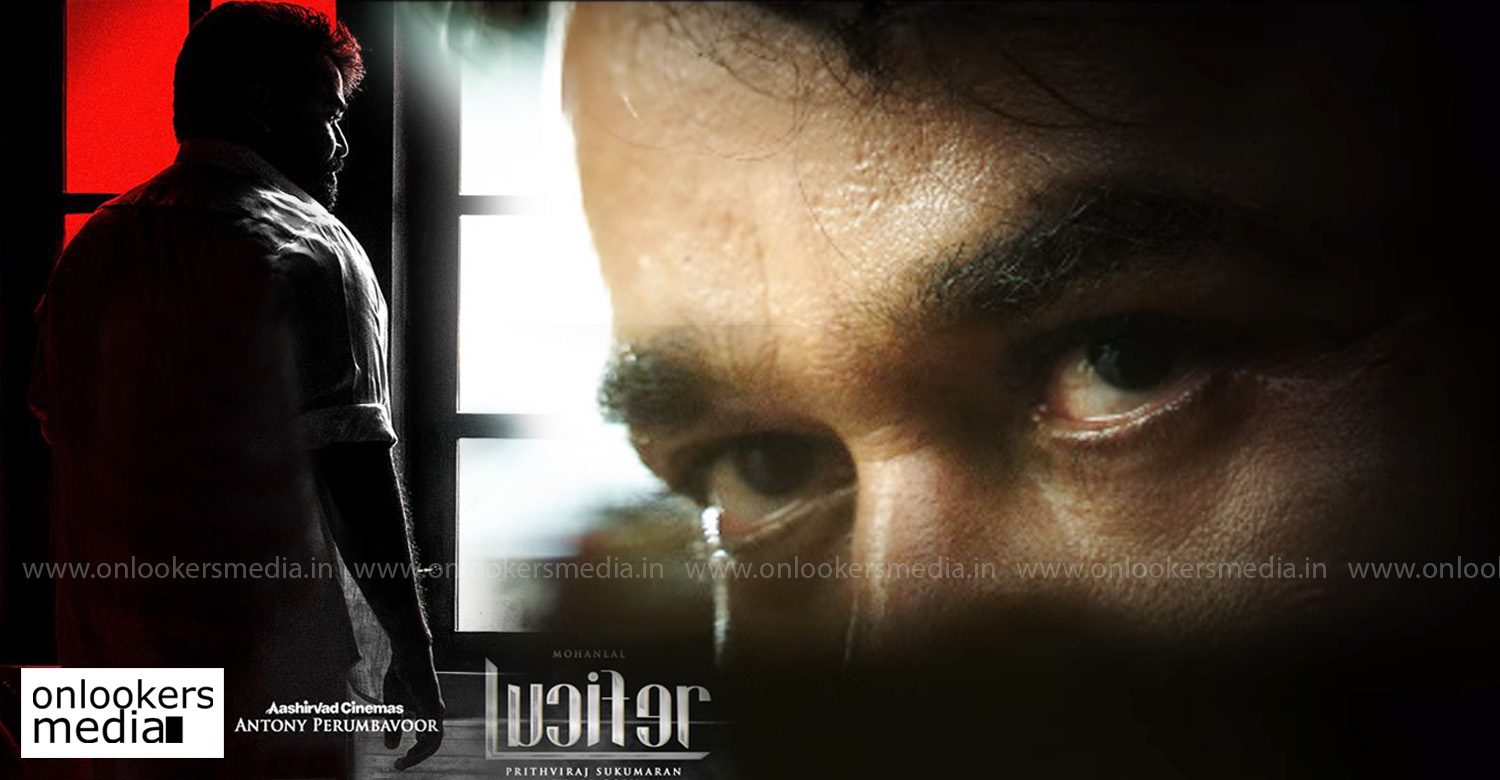 lucifer,lucifer malayalam movie,mohanlal,mohanlal about lucifer,mohanlal's speech about lucifer,Mohanlal About Lucifer Movie Character,lalettan about lucifer,lucifer movie mohanlal's character,mohanlal in lucifer,lucifer movie poster,prithviraj