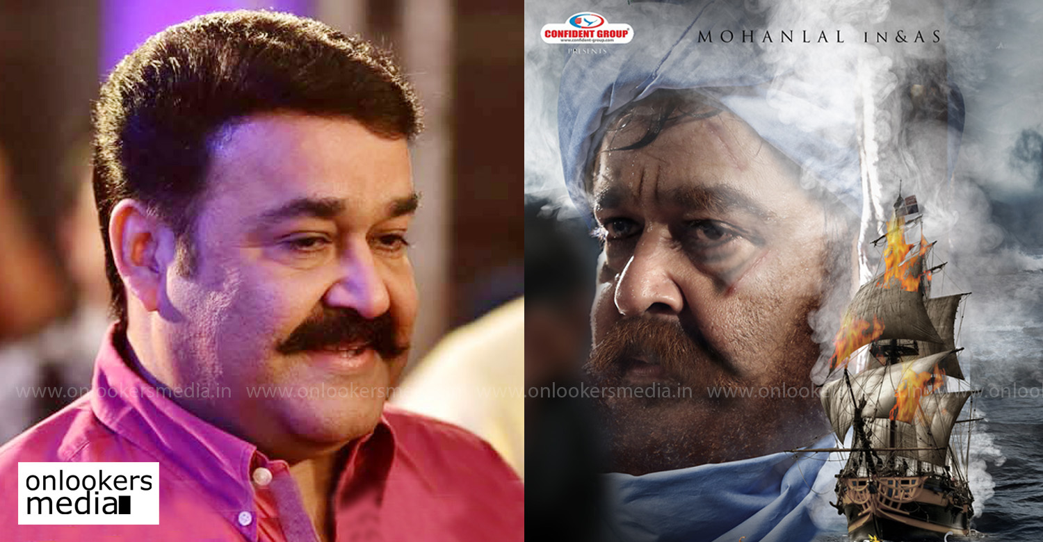 marakkar arabikadalinte simham,mohanlal,priyadarshan,marakkar movie,marakkar latest updateMohanlal Join's Marakkar set,,priyadarshan,mohanlal's latest news,mohanlal in marakkar arabikadalinte simham,mohanlal priyadarshan movie latest news,mohanlal join's marakkar arabikadalinte simham