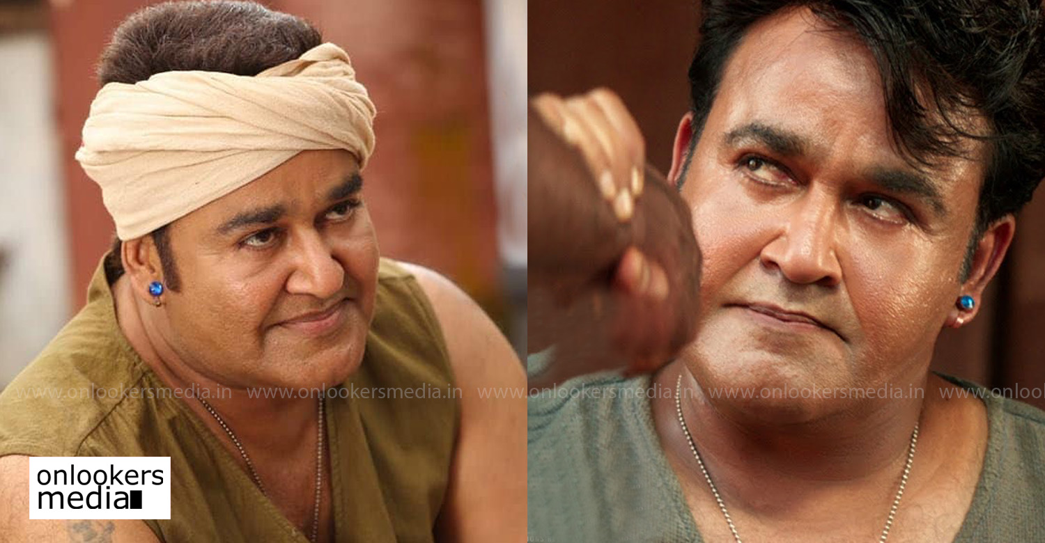 odiyan,odiyan movie,mohanlal,va shrikumar menon,odiyan movie latest news,odiyan release,odiyan stills,mohanlal in odiyan,mohanlal' s odiyan stills