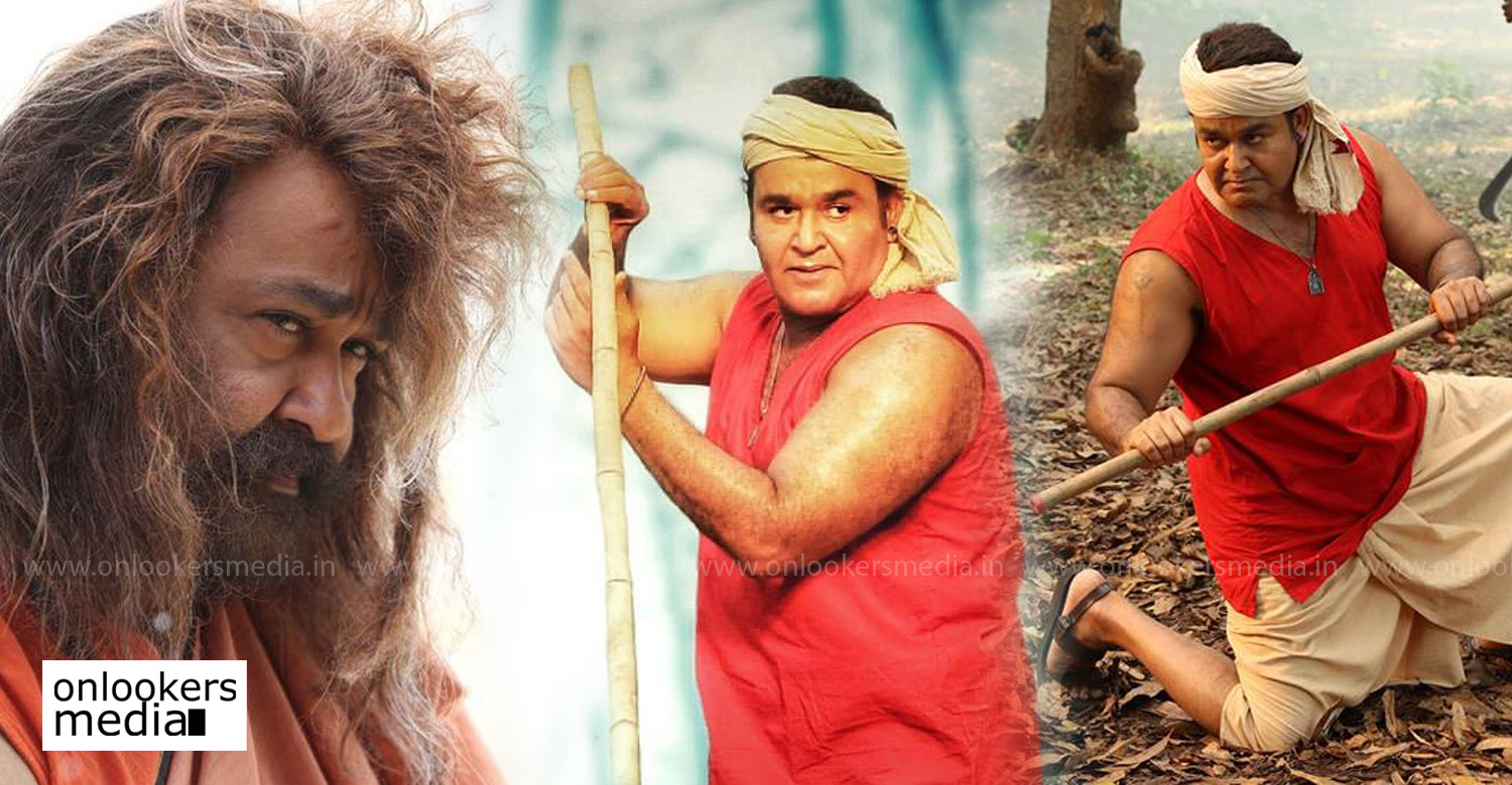 Odiyan,Odiyan movie,Odiyan malayalam movie,Odiyan latest update,mohanlal in odiyan,odiyan movie poster,mohanlal,va shrikumar menon,mohanlal's odiyan movie action sequences,odiyan action sequences